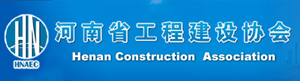 雷火电竞安卓工程建设协会